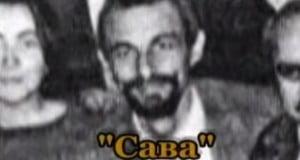 Кой е Ахмед Доган?