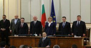 Румен Радев и Илияна Йотова положиха клетва като петата президентска двойка на България