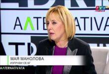 Манолова
